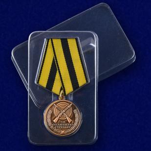 Медаль За отличную стрельбу - в пластиковом футляре