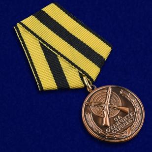 Медаль За отличную стрельбу - общий вид