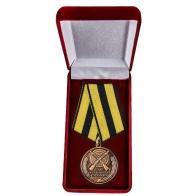"""Медаль """"За отличную стрельбу"""" ВС РФ заказать в Военпро"""