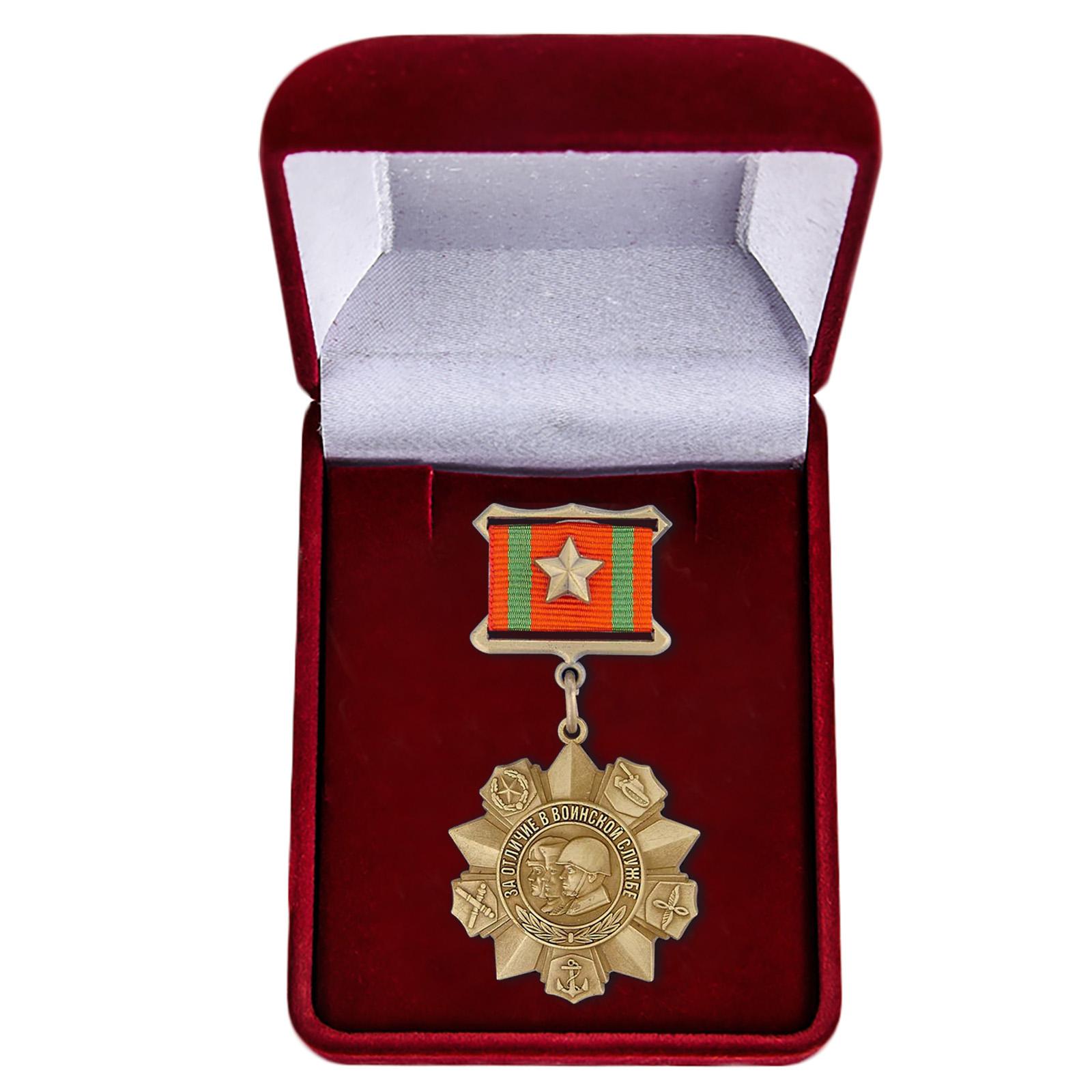 """Медаль """"За отличие в воинской службе"""" в футляре"""