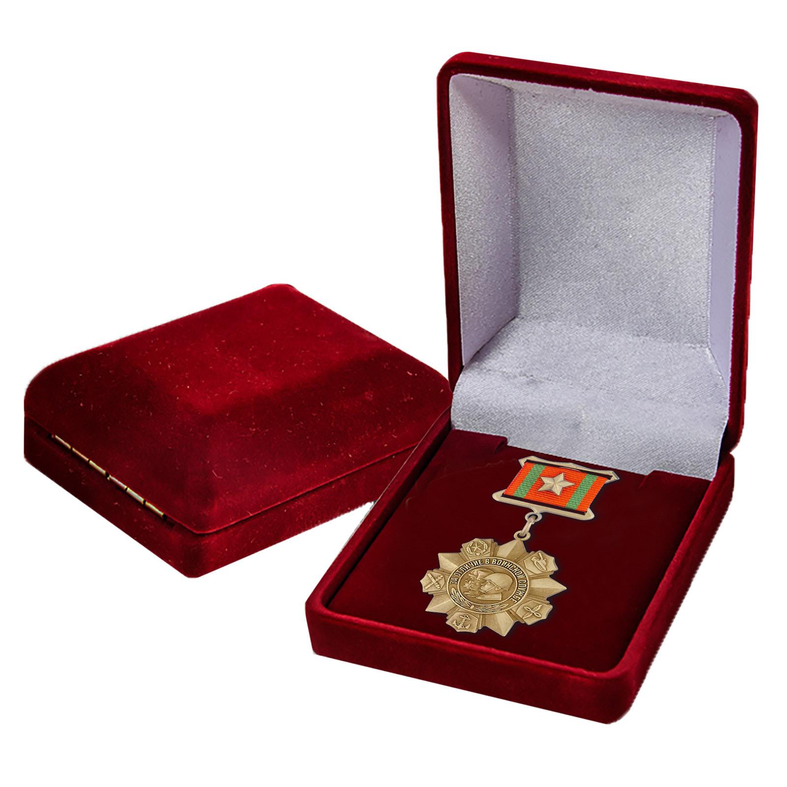 """Медаль """"За отличие в воинской службе"""" - качественная реплика"""