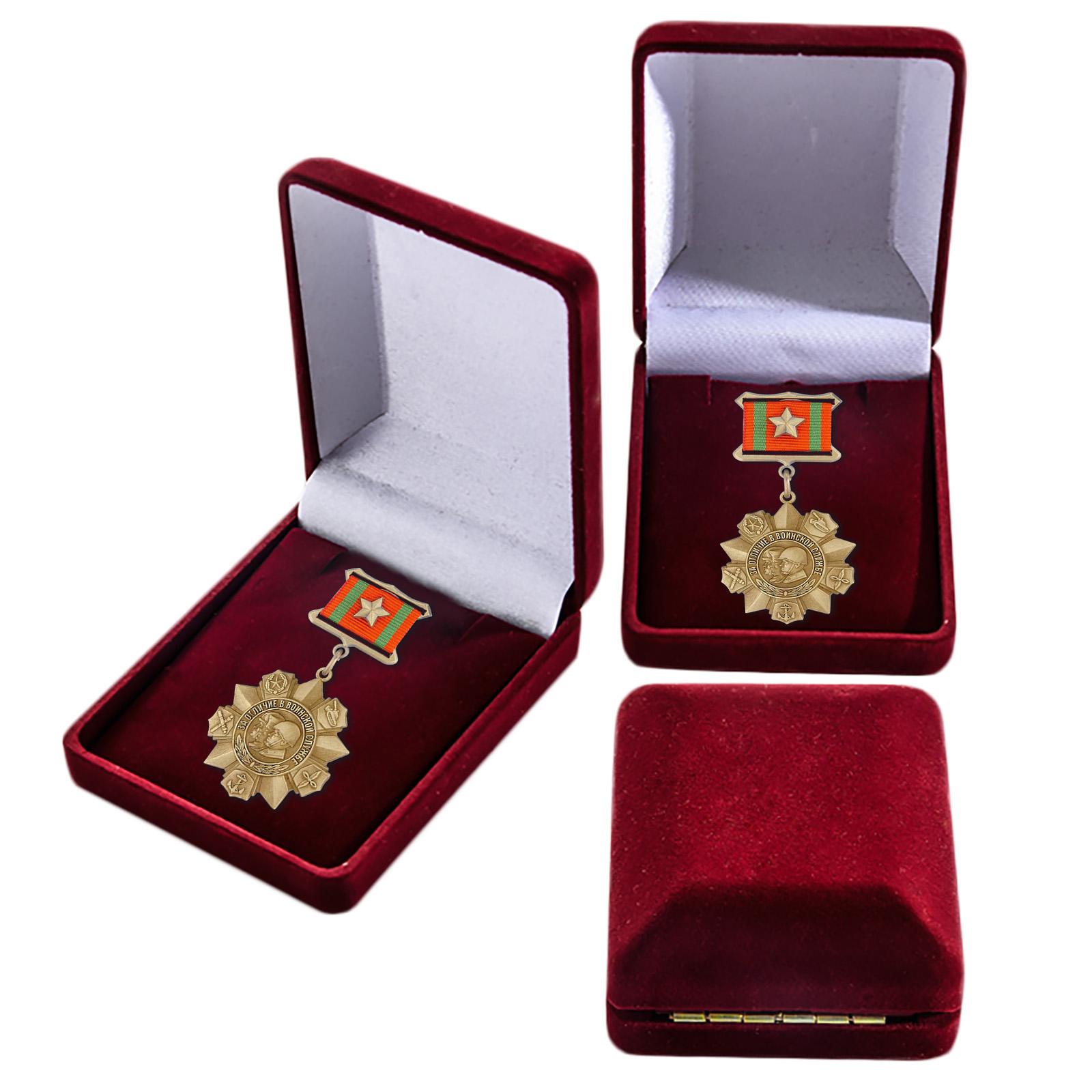"""Медаль """"За отличие в воинской службе"""" для коллекция"""