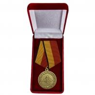 """Медаль """"За отличное окончание военного ВУЗа"""" в футляре"""