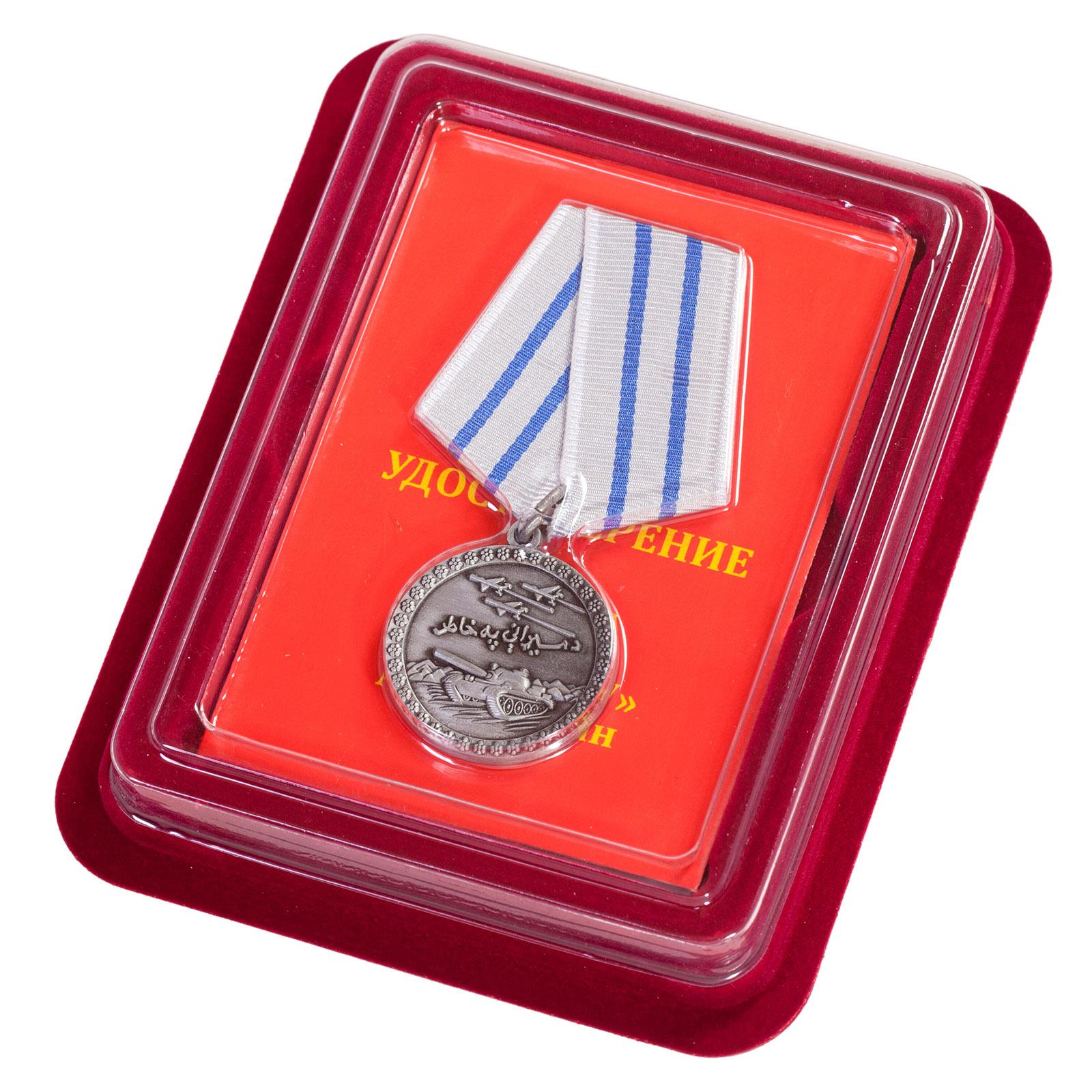 Медаль За отвагу Афганистан в темно-бордовом футляре из флока