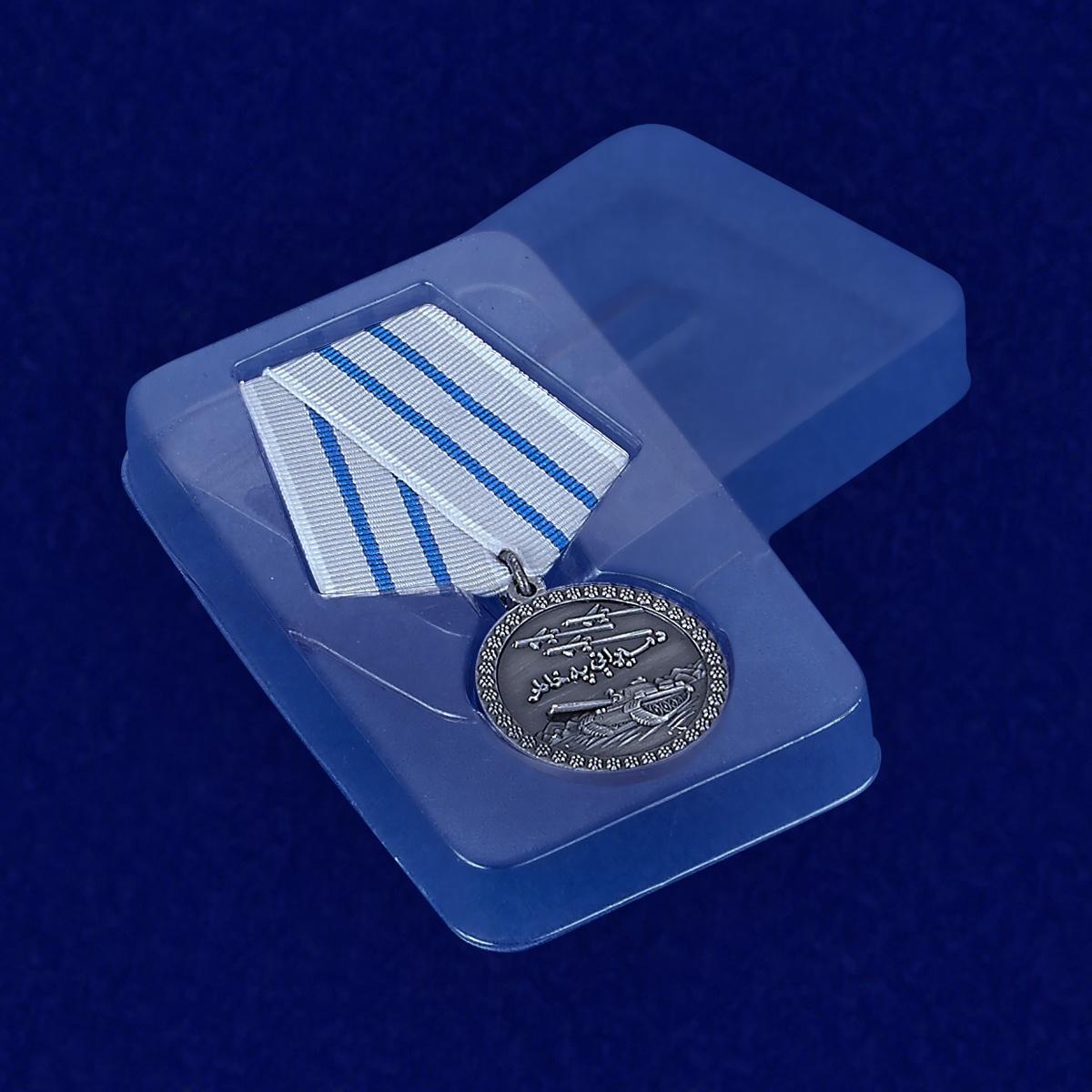 Футляр пластиковый к медали «За отвагу» Афганистан
