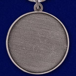 Медаль За отвагу Афганистан в темно-бордовом футляре из флока - купить выгодно