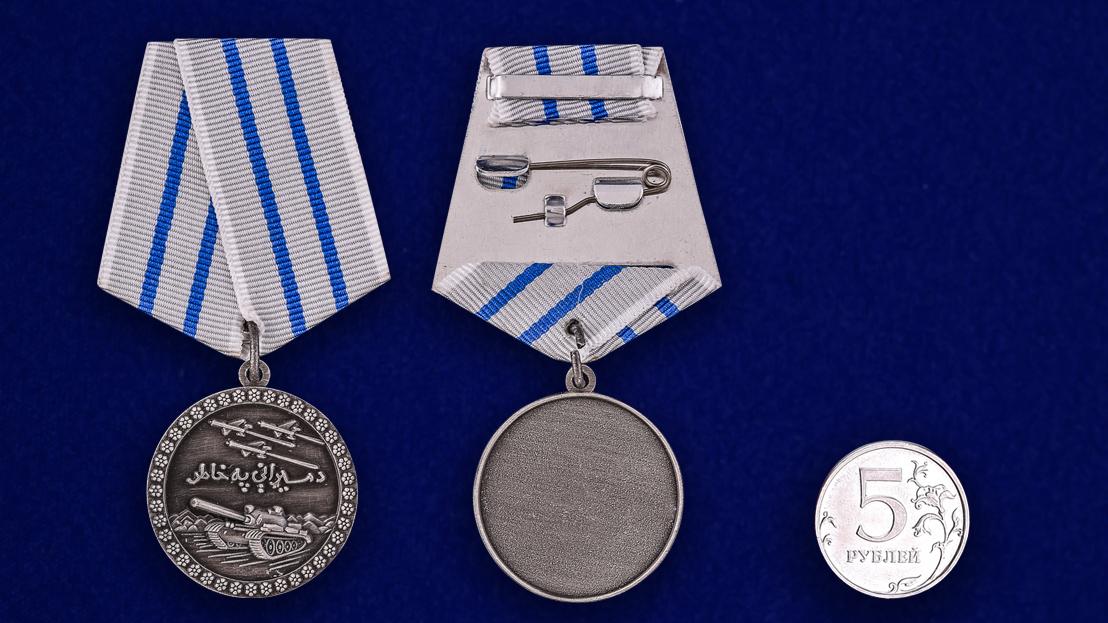 Медаль За отвагу Афганистан в темно-бордовом футляре из флока - сравнительный вид