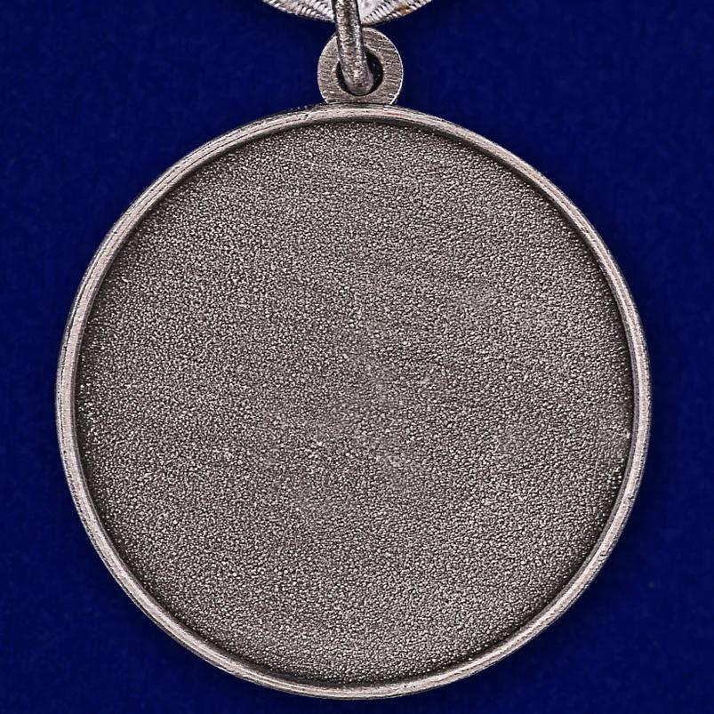 Медаль «За отвагу» Афганистан - обратная сторона
