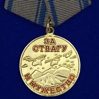 """Медаль """"За отвагу и мужество"""""""