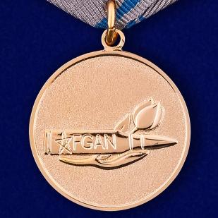 Медаль За отвагу и мужество - оборотная сторона