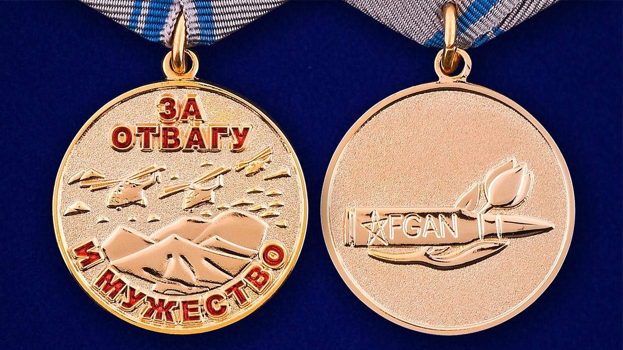 Медаль За отвагу и мужество - аверс и реверс