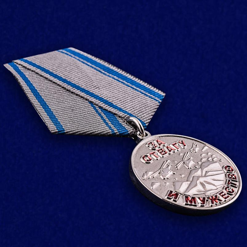 Медаль «За отвагу и мужество. Афганистан» - общий вид