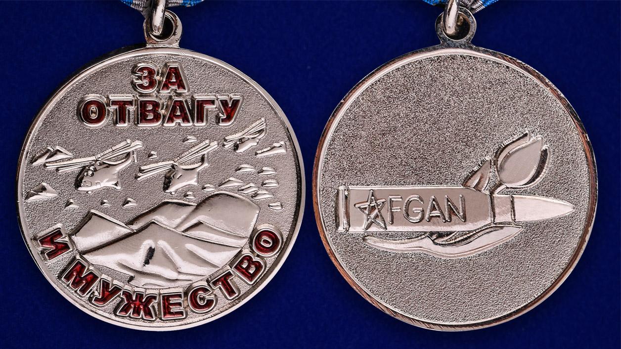 Медаль «За отвагу и мужество. Афганистан» - аверс и реверс