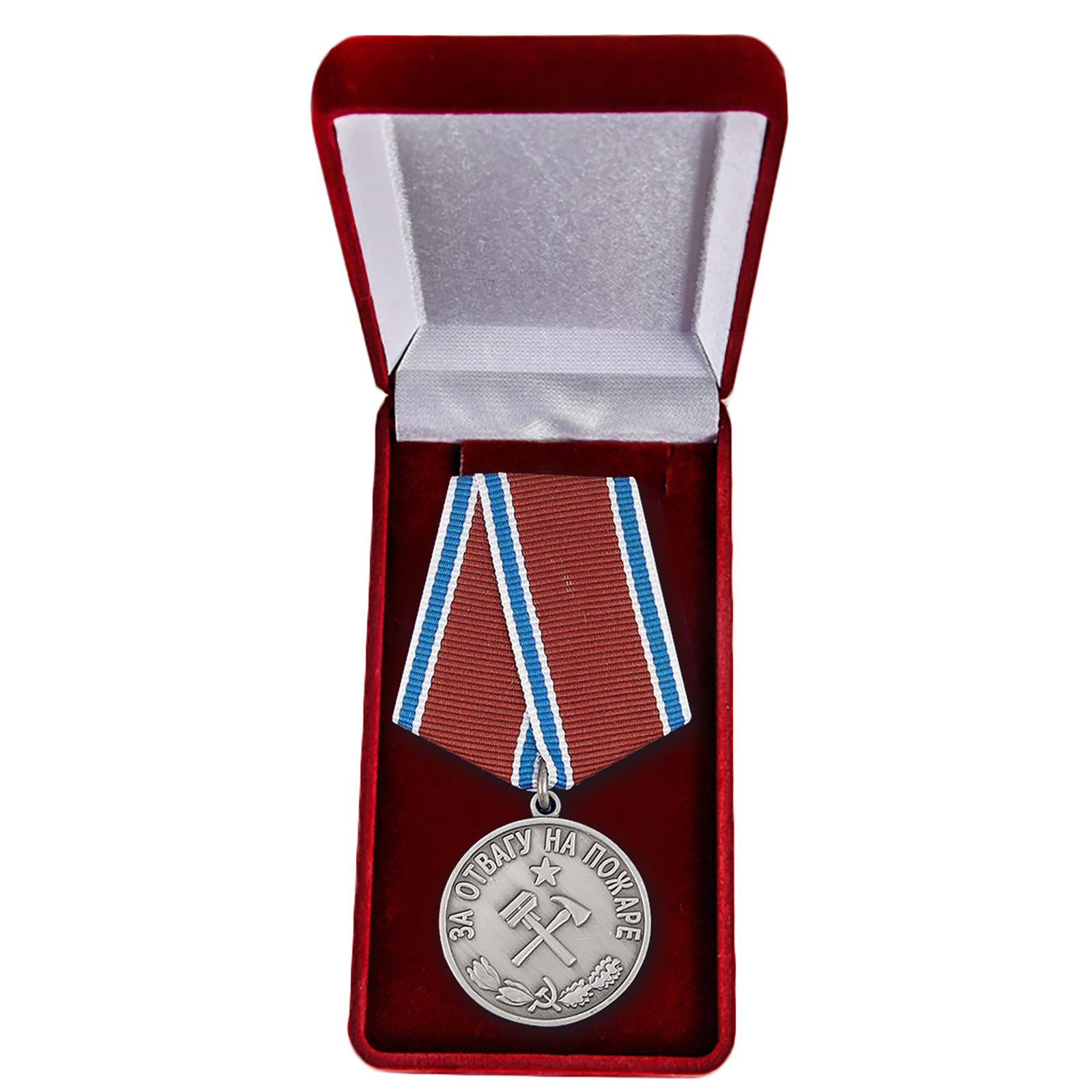 """Медаль """"За отвагу на пожаре"""" для коллекций"""