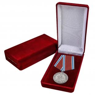 """Медаль """"За отвагу на пожаре"""" в футляре"""