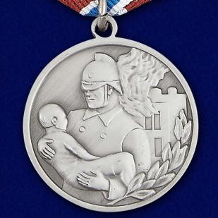 """Медаль """"За отвагу на пожаре"""" (муляж) - оборотная сторона"""