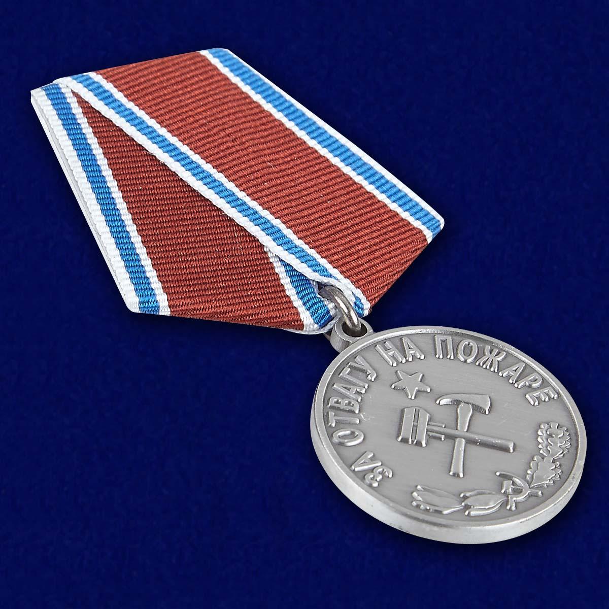 """Медаль """"За отвагу на пожаре"""" (муляж) - вид под углом"""
