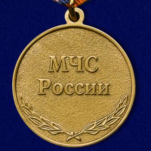 """Медаль """"За отвагу на пожаре"""" МЧС России - реверс"""