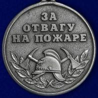 """Медаль """"За отвагу на пожаре"""" (МВД)"""