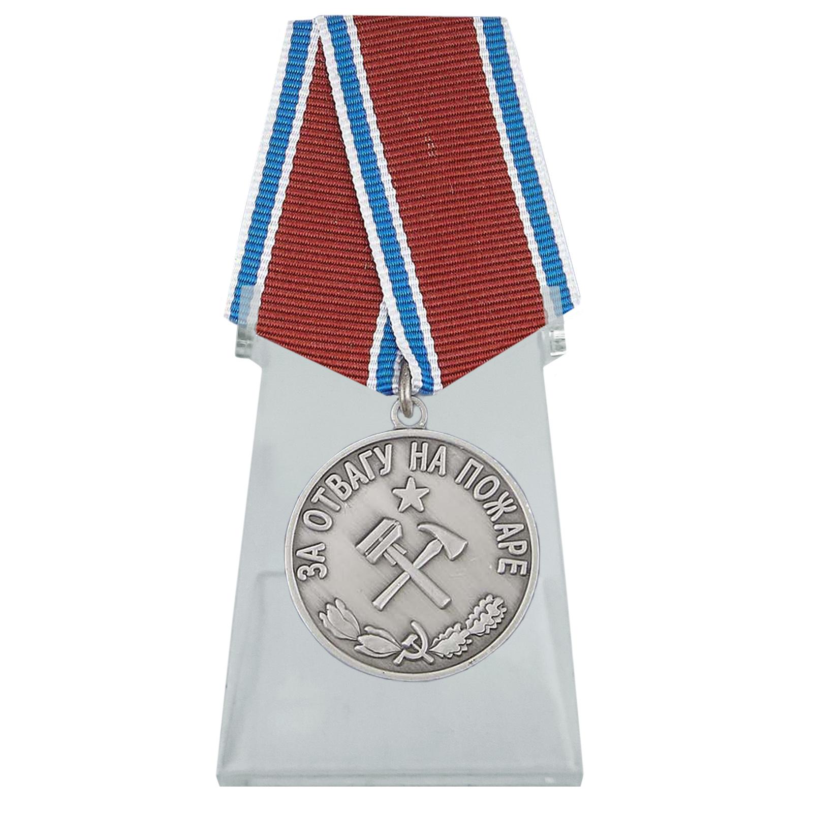 Медаль За отвагу на пожаре на подставке