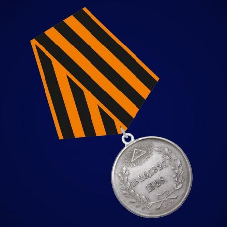 "Медаль ""За Персидскую войну"" 1826-1828 гг."