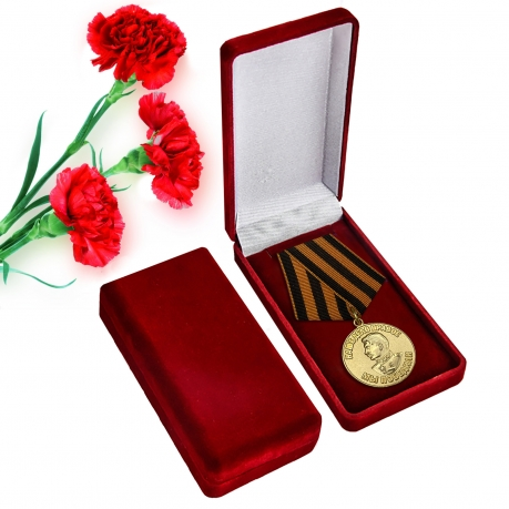 Медаль За победу над Германией 19141-1945