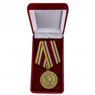 Медаль «За победу над Японией» 1945 ж для коллекций