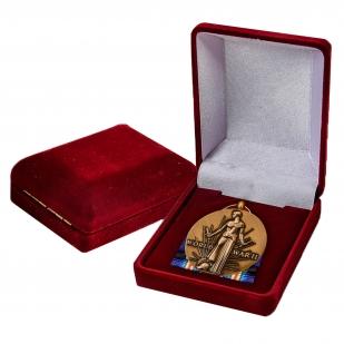 Американская латунная медаль За победу во II Мировой войне