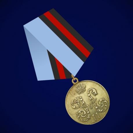 """Медаль """"За поход в Китай"""""""