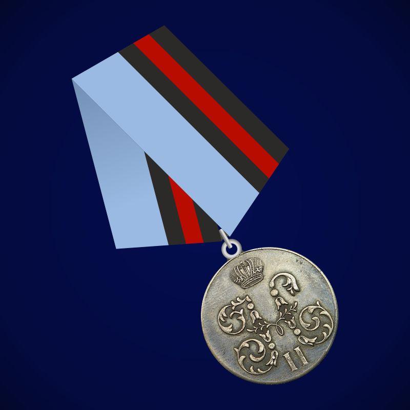 """Медаль """"За поход в Японию"""""""