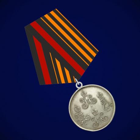 """Медаль """"За походы в Среднюю Азию 1853"""" (серебро)"""