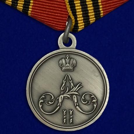 """Медаль """"За покорение Чечни и Дагестана"""""""
