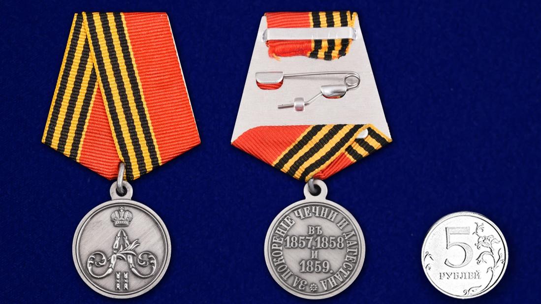 """Заказать медаль """"За покорение Чечни и Дагестана"""""""