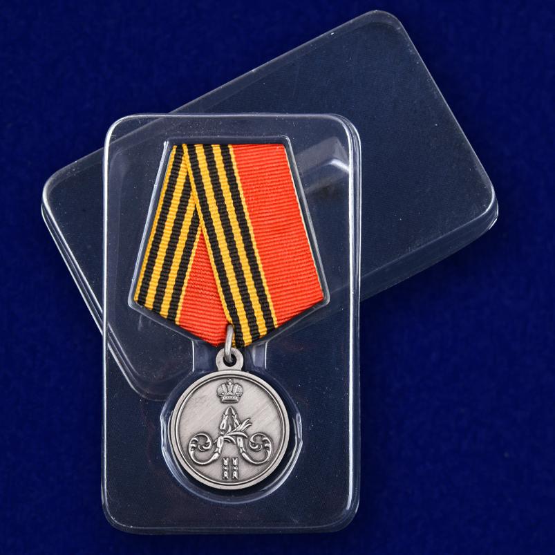 """Медаль """"За покорение Чечни и Дагестана"""" с доставкой"""