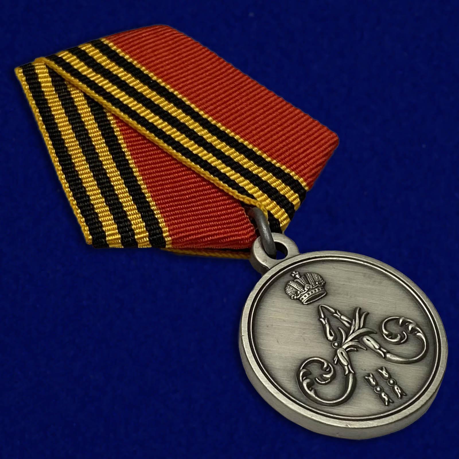"""Медаль """"За покорение Чечни и Дагестана"""" по выгодной цене"""