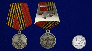 Медаль За покорение Чечни и Дагестана - сравнительные размеры