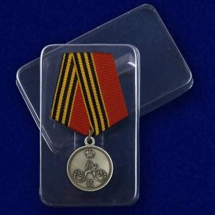 Медаль За покорение Чечни и Дагестана - в пластиковом футляре
