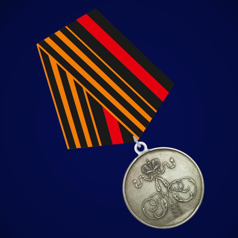 """Медаль """"За покорение Ханства Кокандского"""""""