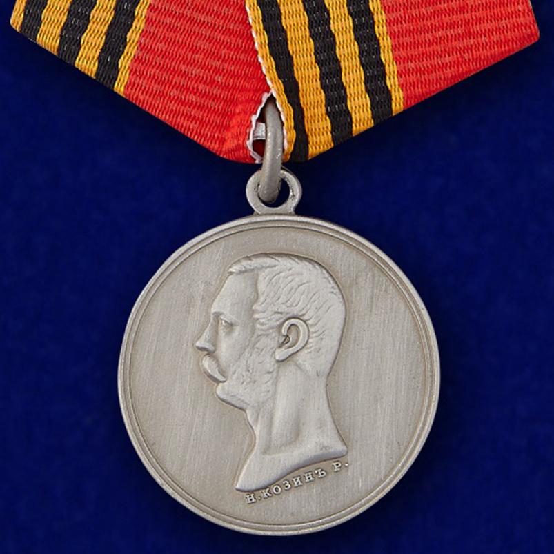 """Медаль """"За покорение Западного Кавказа """""""