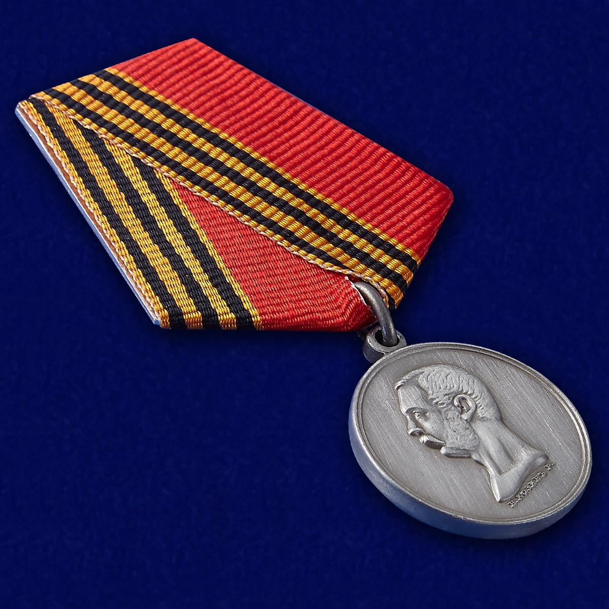 """Медаль """"За покорение Западного Кавказа 1859-1864 гг."""" - вид под углом"""