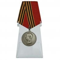 Медаль За покорение Западного Кавказа на подставке