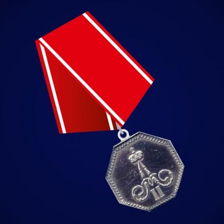 """Медаль """"За полезное"""" Александр II"""