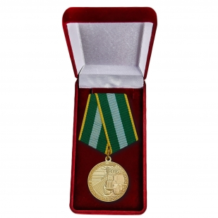 """Медаль """"За преобразование Нечерноземья"""" для коллекций"""