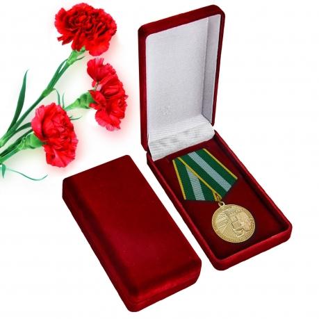 Медаль За преобразование Нечерноземья
