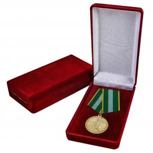 """Медаль """"За преобразование Нечерноземья"""" - точная копия"""