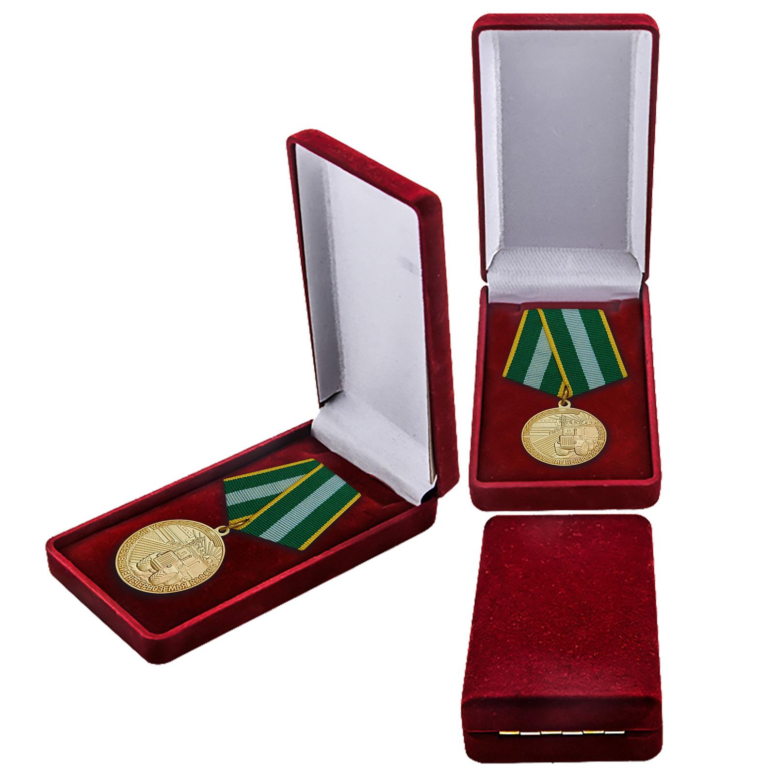 """Медаль """"За преобразование Нечерноземья"""" в футляре"""