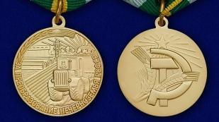"""Медаль """"За преобразование Нечерноземья"""" фалеристам"""