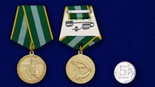 """Медаль """"За преобразование Нечерноземья"""""""