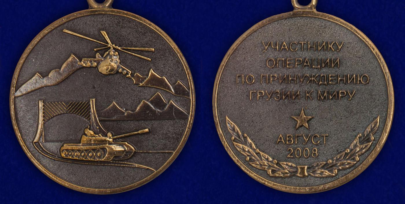"""Медаль """"Участнику операции по принуждению Грузии к миру"""" - описание"""