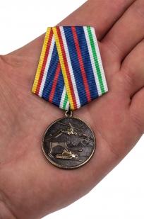 """Медаль """"Участнику операции по принуждению Грузии к миру"""" с доставкой"""